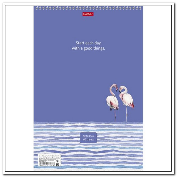 Блокнот  А4  60 л. гребень Фламинго  арт. 60Б4В1сп_22175