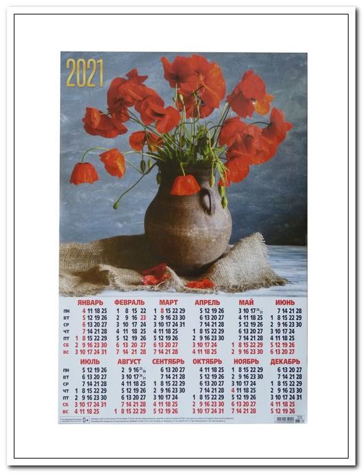 Календарь настенный А3 2021г. БУКЕТ МАКОВ