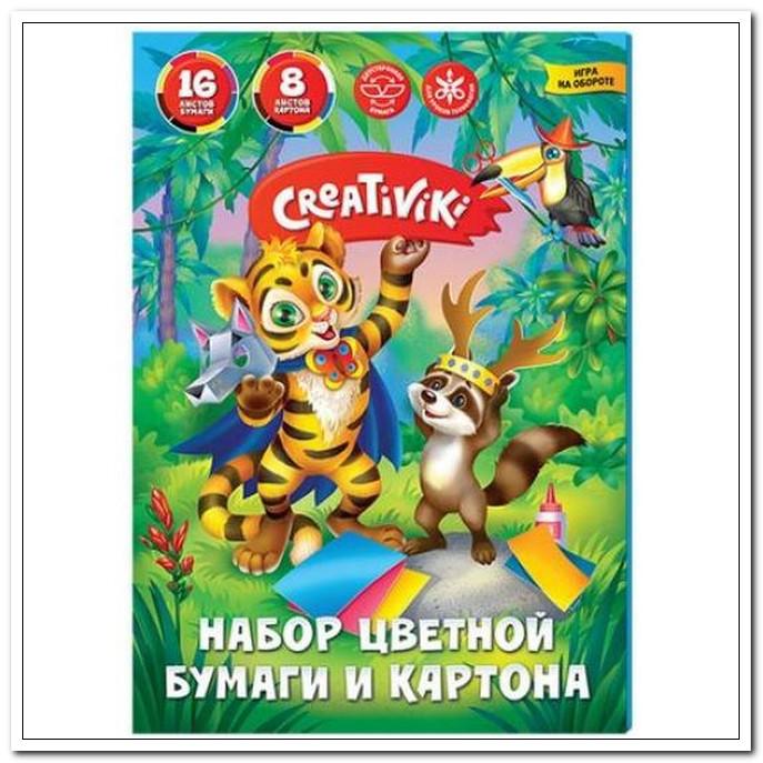Набор А4  8цв.+8цв. 16/8л  бумага + картон  Creativiki