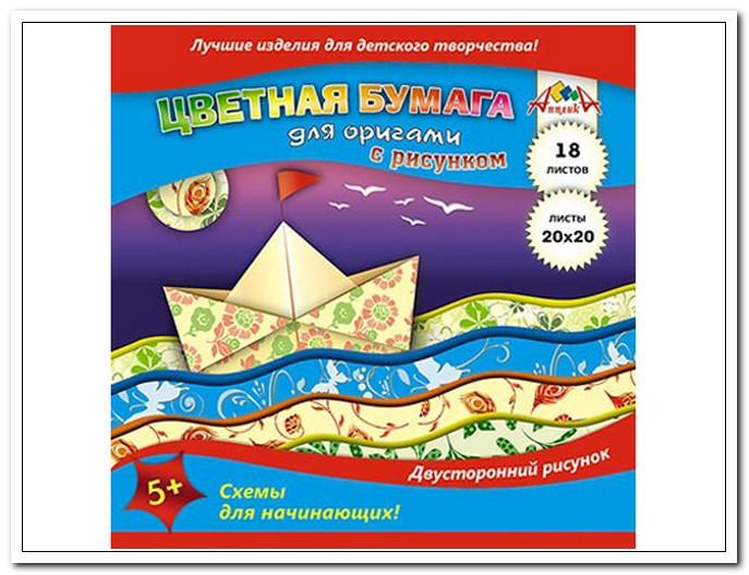 Бумага А5  18л. для оригами  КОРАБЛИК, 200х200 папка