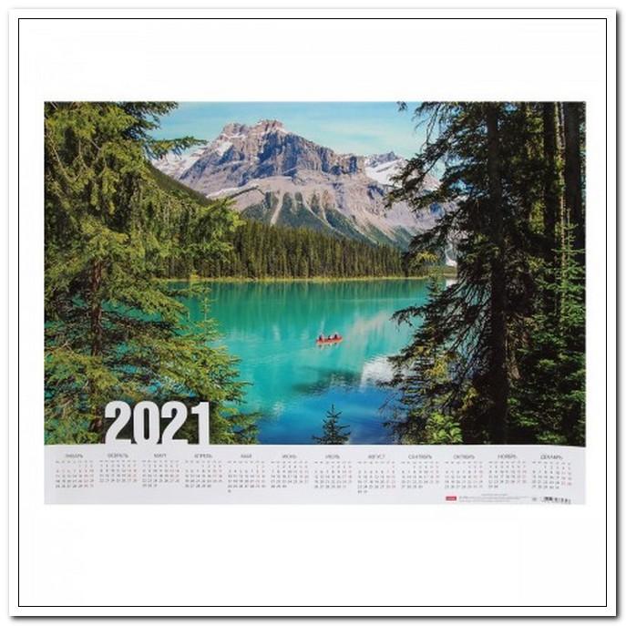 Календарь настенный  А2 2021г. ОЗЕРО В ГОРАХ