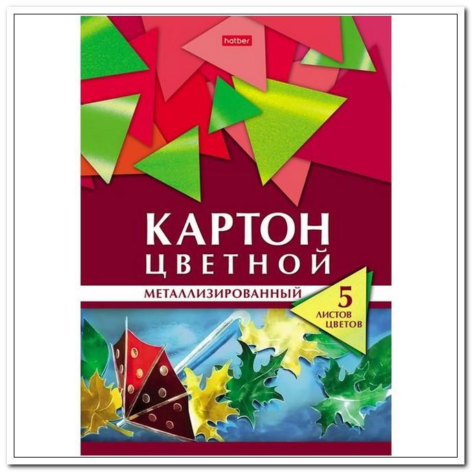 Картон А4  5л. 5цв. МЕТАЛЛИЗИР -Геометрия цвета- Осень  папка