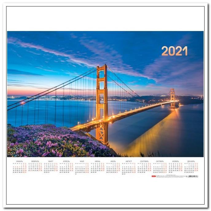 Календарь листовой  А2 2021г. УДИВИТЕЛЬНЫЕ МОСТЫ арт. Кп2_23490