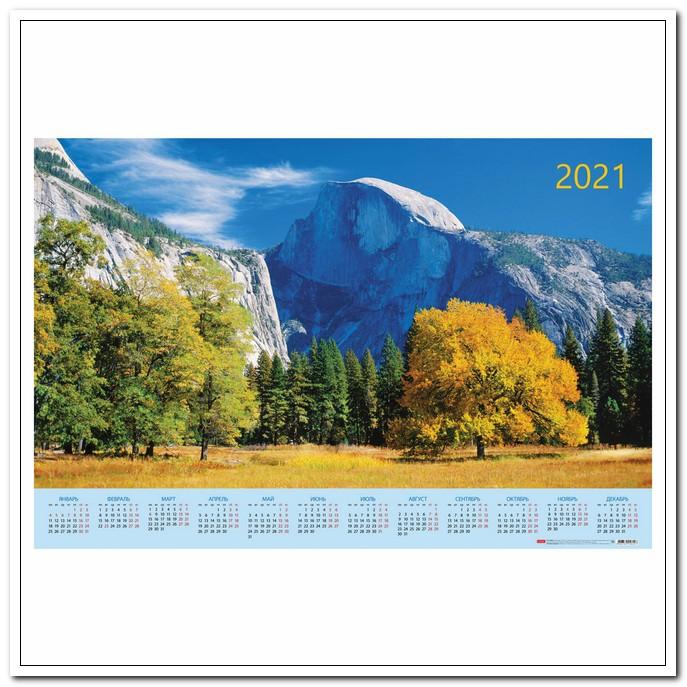 Календарь настенный  А1 2021г. 4 СЕЗОНА