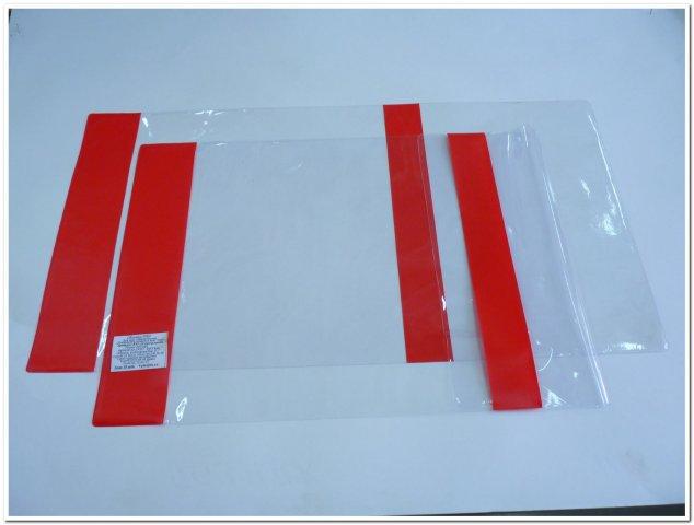 Обложка 300*550мм А4 100мкм ПВХ универсальная для учебников, контурных карт и атласов 50шт/упак. арт. Д41-16пр.