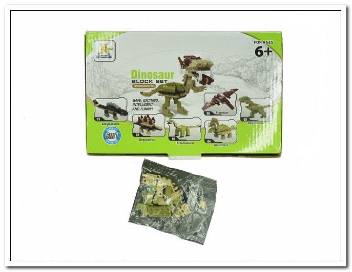 Конструктор пластиковый Динозавр 29эл., в шаре, в ассортименте арт. 6099/296623