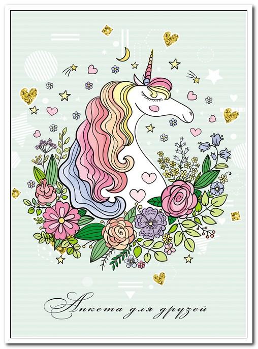 Анкета для друзей А5 112 л. Единорог в цветах, твердый переплет арт. 112-3698