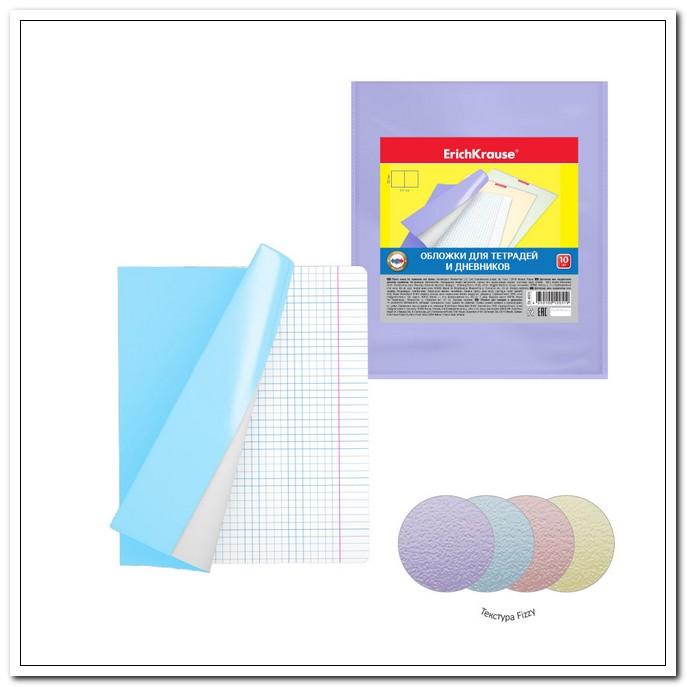 Обложка 212*347 для тетрадей и дневников 100мкм пластик, Fizzy Pastel, 12шт./упак. арт. 49915 Erich Krause