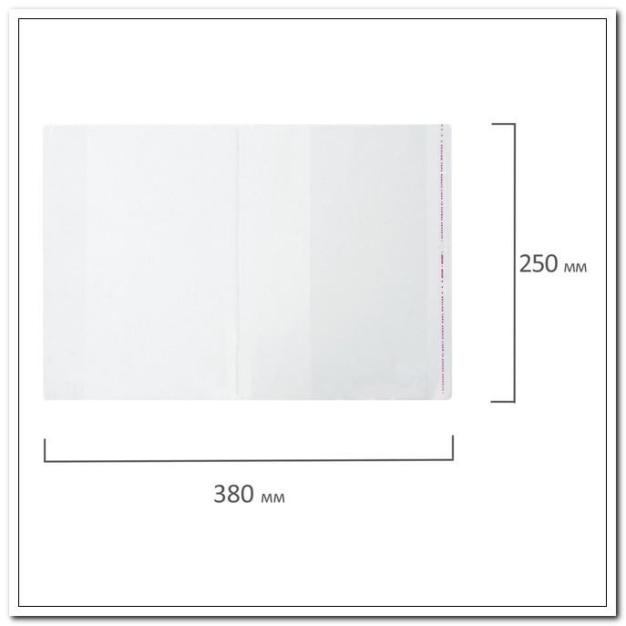 Обложка 250*380 80мкм ПП для учебников, универсальная, клейкий край. 50шт./упак. арт. 229354