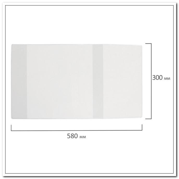 Обложка 300*580мм 90мкм ПЭ для учебников/тетрадей А4/контурных карт/атласов,универсал.  50шт./упак. арт. 229394