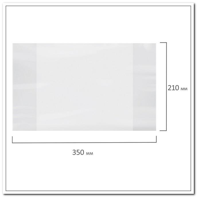 Обложка 210*350 60мкм ПЭ для тетрадей и дневников.  арт. 229369/поштучно