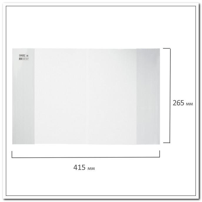 Обложка 265*415 140мкм ПЭ для учебников Петерсон/Моро/Капельки солнца. 50шт./упак. арт. 229380