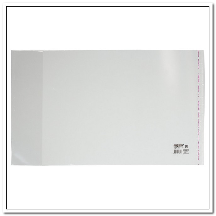 Обложка 215*360 70мкм ПП для тетрадей и дневников, универсальная, клейкий край. 100шт./упак. арт. 227410