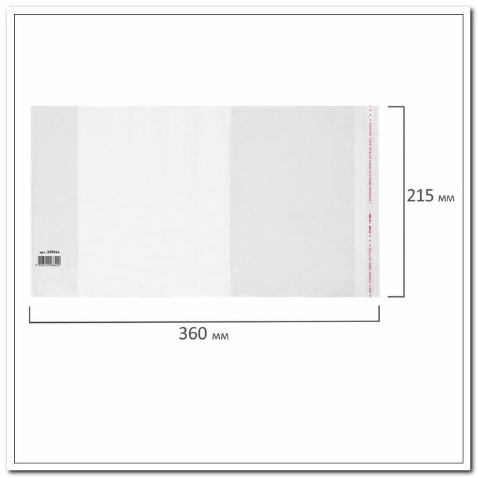 Обложка 215*360 80мкм ПП для тетрадей и дневников, универсал.,клейкий край. 50шт./упак. арт. 229344