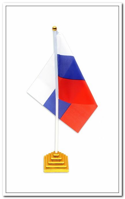 "Флаг 14х21см России ""Триколор"" с флагштоком, на подставке, 12шт./упак. арт. ФГ-2011"