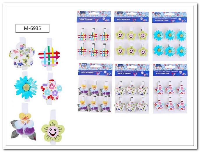 Декоративные прищепки деревянные CUTE FLOWERS  6шт., 4.5х0.7см. арт. М-6935